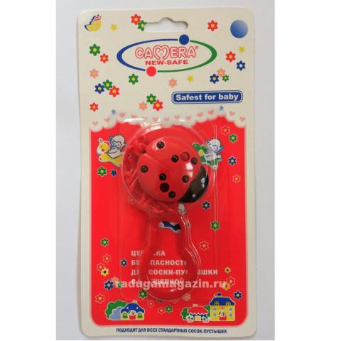 Клипса-держатель для пустышки с цепочкой