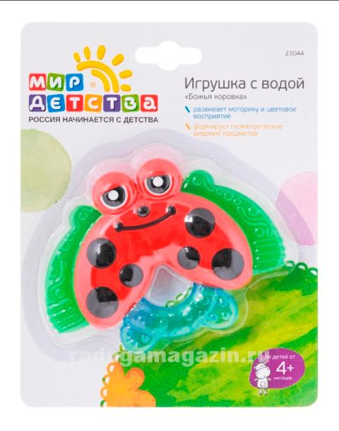 """Грызунок - игрушка """"Божья коровка"""", 4м+"""