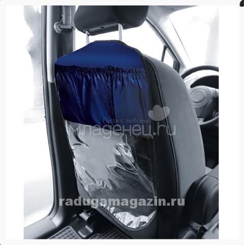 Защитная накидка на спинку автомобильного сидения с карманами