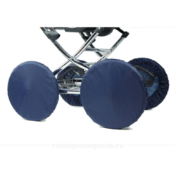 Чехлы на колеса коляски 20 см